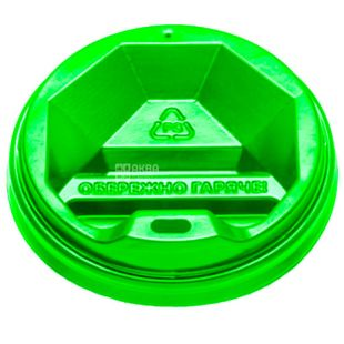Cover for a disposable glass of 250 ml, Green, 50 pieces, D80