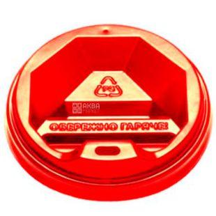 Крышка для одноразового стакана 180 мл, Красная, 50 шт, D71