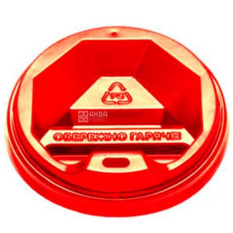 Крышка на одноразовый стакан 250 мл, Красная, 50 шт, D80