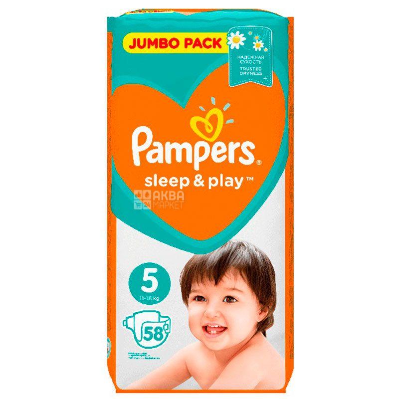 Pampers, Подгузники Sleep & Play 5, 11-18 кг, 58 шт.