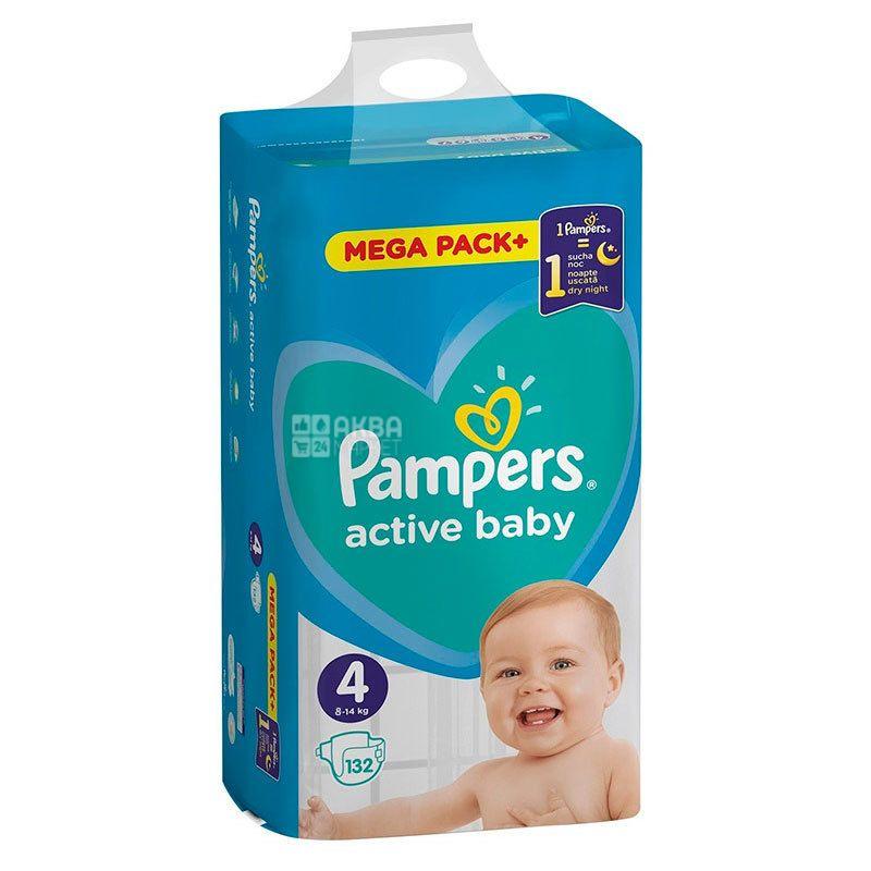 Pampers, Подгузники Active Baby 4, 8-14 кг, 132 шт.