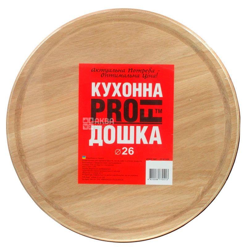 Profi, Дошка кухонна кругла, дерев'яна, 26 см