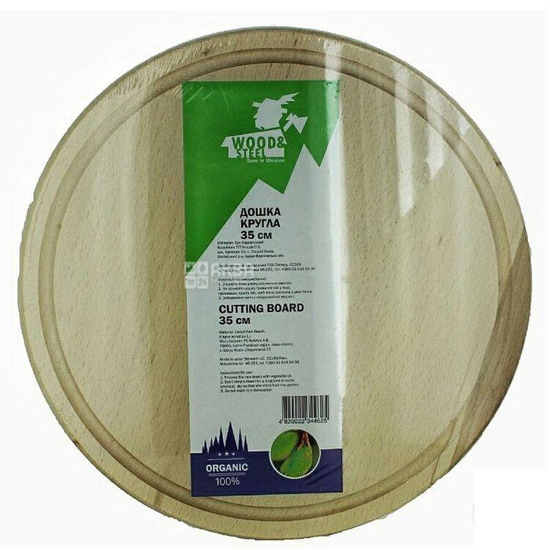 Wood & Steel, Дошка кухонна кругла, Бук, 35 см