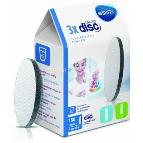 Brita, Картриджи Micro Disc для очистки воды, 3 шт.