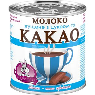 District, Condensed milk with sugar and cocoa, 7.5%, 370 g