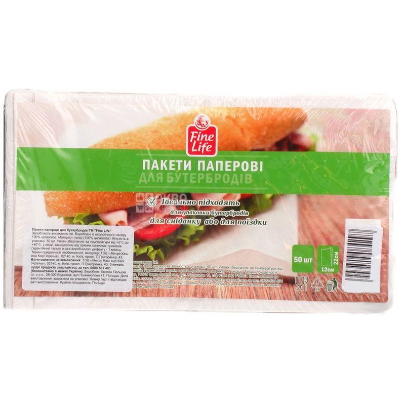 Fine Life, 50 шт., Пакет бумажный для бутербродов, 22х12 см