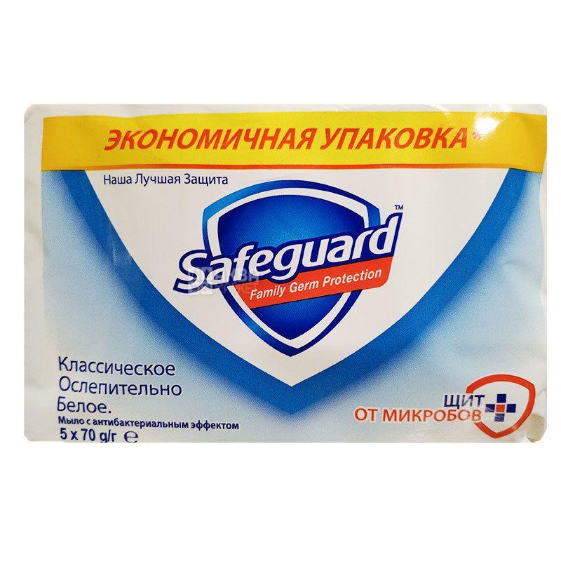 Safeguard Active, Мило антибактеріальне, 5 шт. x 70 г