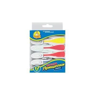 Frecken Bok, 12 pc., Plastic clothespins, Suite, m / y