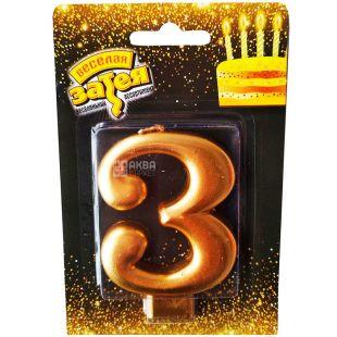 Весела затія Рожеве золото, Свічка для торта, Цифра 3, 8 см