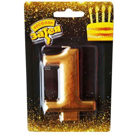 Веселая затея, Свеча для торта, Золотистая, Цифра 1, 8 см