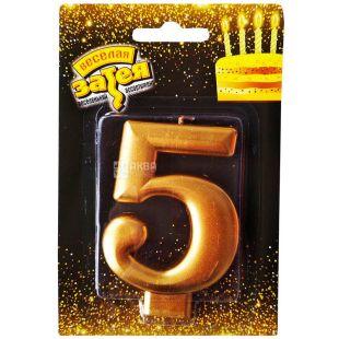 Весела затія, Свічка для торта, Золотиста, Цифра 5, 8 см