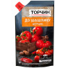 Torchin, Ketchup to kebabs, 270 g