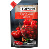 Torchin, Ketchup Gentle, 270 g