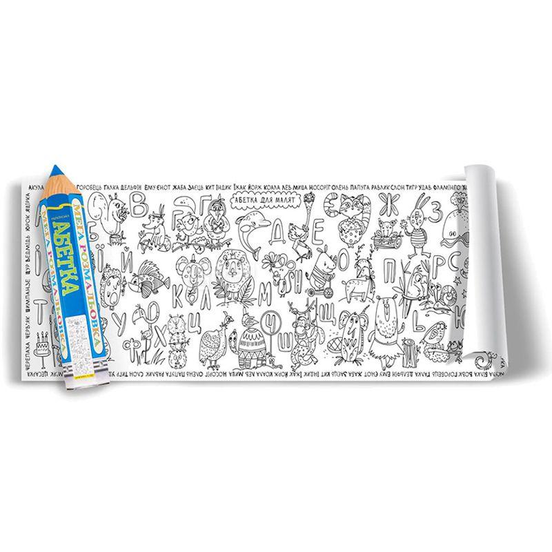 Colorkid, Мега розмальовка Українська абетка, 100х35 см