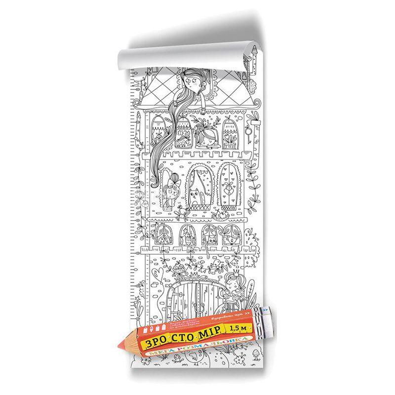 Colorkid, Мега раскраска Домик принцессы, 100х35 см