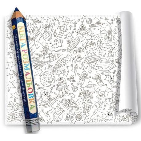 Colorkid, Мега раскраска Вселенная, 100х70 см