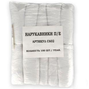 Inpack, Нарукавники поліетиленові, 100 шт.