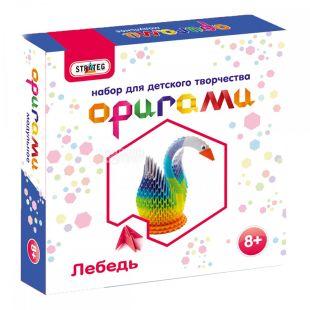 Strateg, Модульное оригами Лебедь, 8+