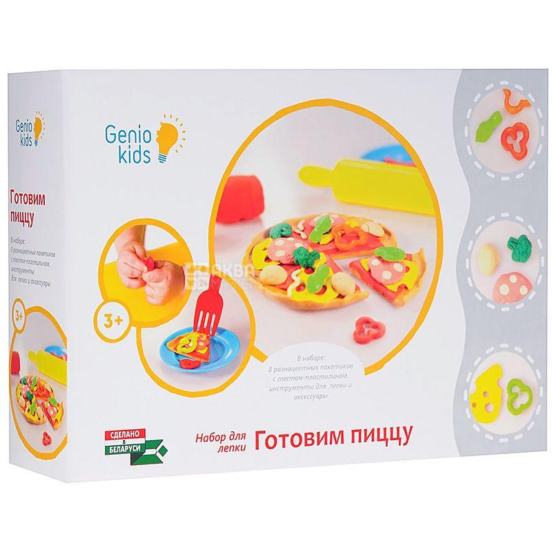 Genio Kids, Пластилін, Набір для творчості, Готуємо Піцу, 8х50 г