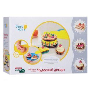Genio Kids, Пластилин, Набор для творчества Чудесный десерт, 8х50 г