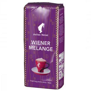 Julius Meinl Wiener Melange, 250 г, Кофе Юлиус Мейнл Вейнер Меланж, средней обжарки, в зернах