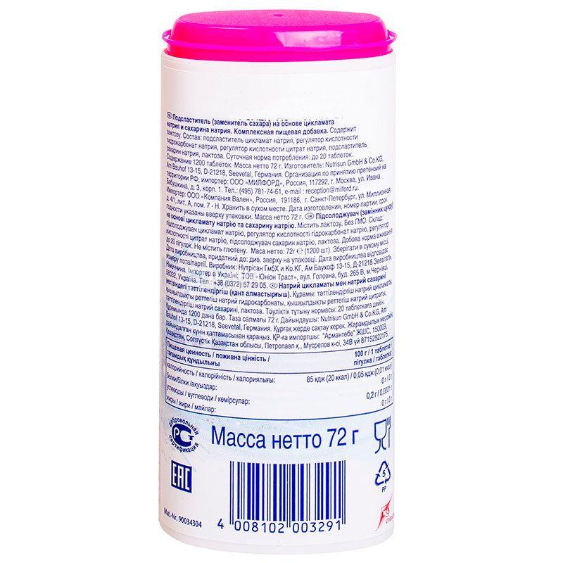 Huxol, 1200 таблеток, Цукрозамінник
