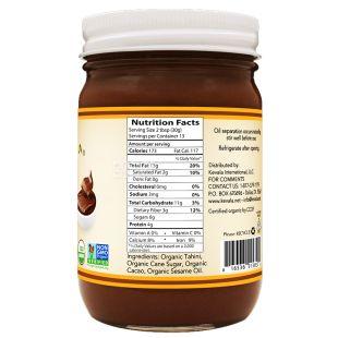 Kevala, Паста шоколадно-кунжутна органічна, 370 г