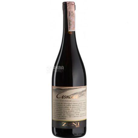 Zeni, Costalago Rosso Veronese, Вино красное сухое, 0,75 л