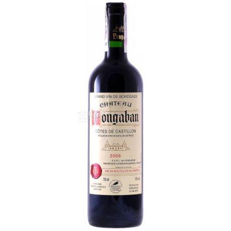Chateau Fongaban (argent paris), Вино красное сухое, 0,75 л