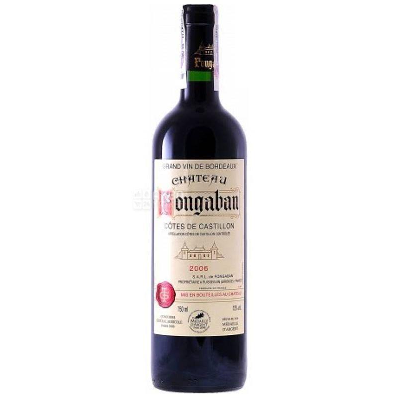 Chateau Fongaban (argent paris), Вино червоне сухе, 0,75 л