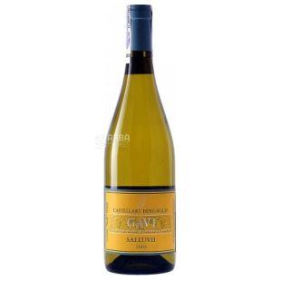 Castellari Bergaglio, Gavi Doc Salluvii, Вино белое сухое, 0,75 л
