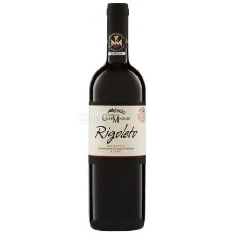 ColleMassari Rigoleto, Вино красное сухое, 0,75 л