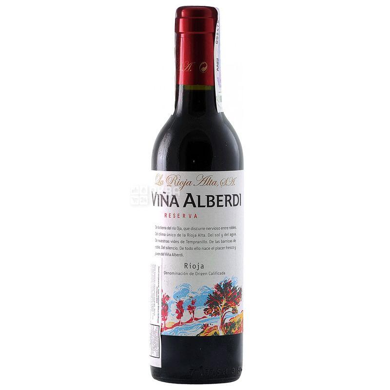 La Rioja Alta Vina Alberdi Reserva 2011, Вино червоне сухе, 0,375 л