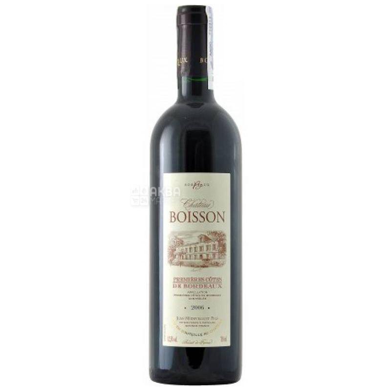 Chateau Boisson Rouge, Вино красное сухое, 0,75 л