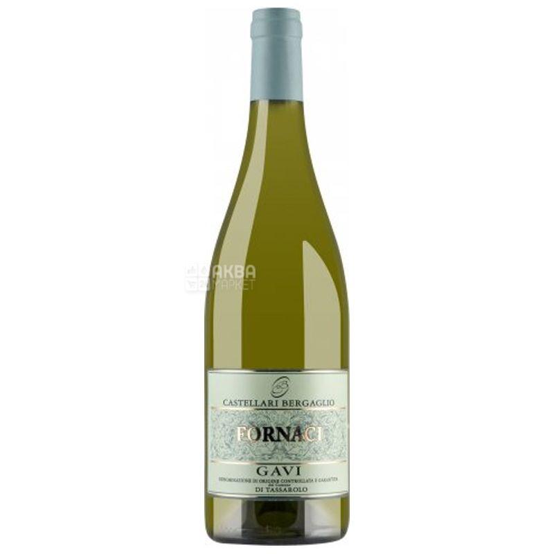 Castellari Bergaglio, Gavi di Tassarolo Fornaci, Вино белое сухое, 0,75 л