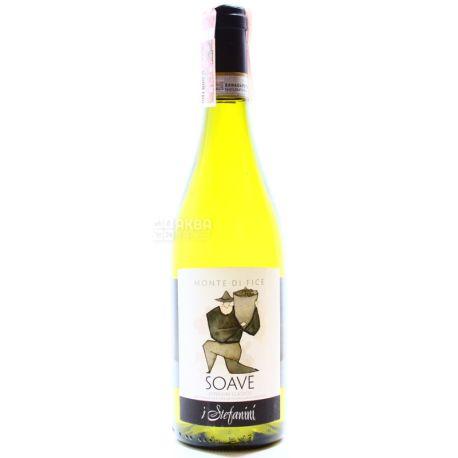 Monte di Fice 2015, I Stefanini, Вино белое сухое, 0,75 л