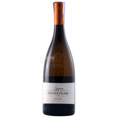 Cesari Lugana Cento Filari, Вино белое сухое, 0,75 л
