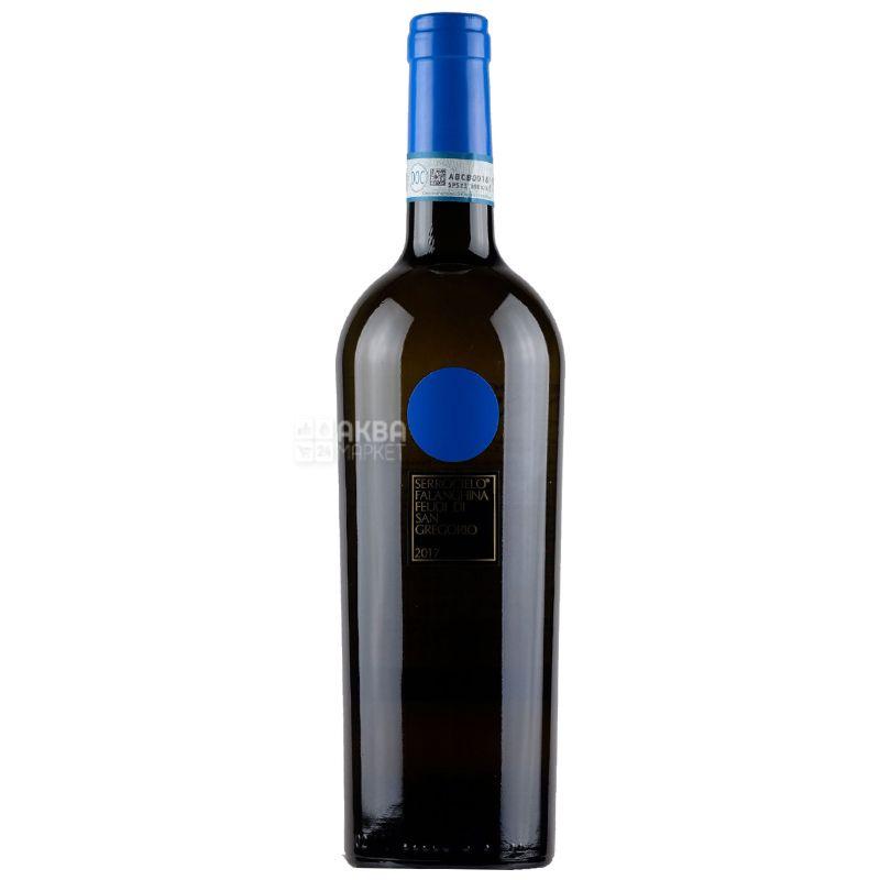 Feudi di San Gregorio Serrocielo, Вино белое сухое, 0,75 л