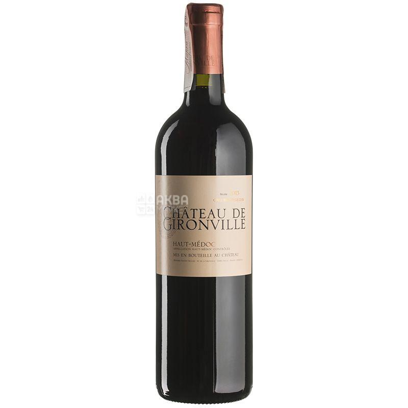 Chateau de Gironville, Вино красное сухое, 2013, 0,75 л