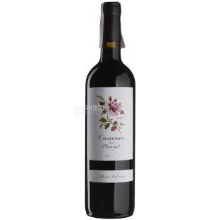 Alvaro Palacios Camins del Priorat 2017, Вино червоне сухе, 0,75 л