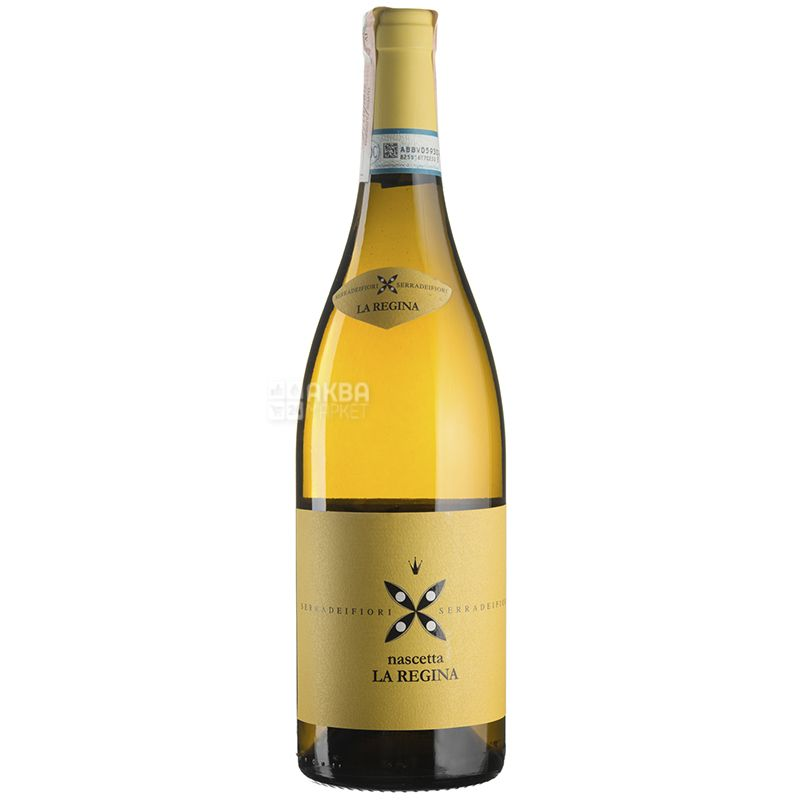 Serra dei Fiori, Вино белое сухое La Regina 2016, 0,75 л