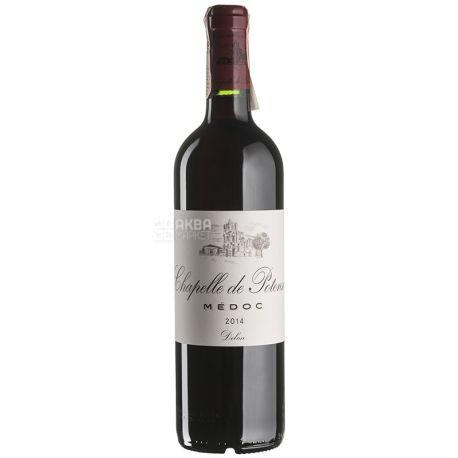 Chapelle de Potensac 2014 року, Вино червоне сухе, 0,75 л
