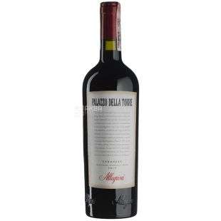 Allegrini Palazzo della Torre, Вино красное сухое, 0,75 л
