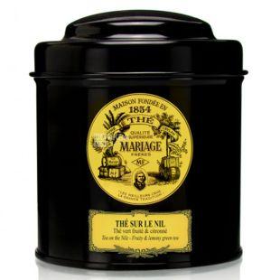 Mariage Freres, The Seur Le Nil, 100 г, Чай Марьяж Фрере, Ніл, Чай зелений з цитрусовим ароматом, ж/б