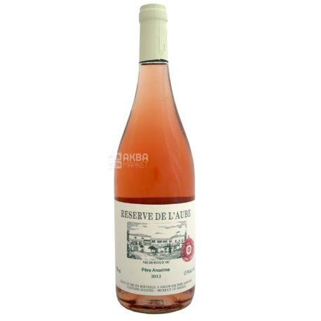 Brotte S.A., Reserve De l'Aube Pere Anselme rose, Вино розовое сухое, 0,75 л