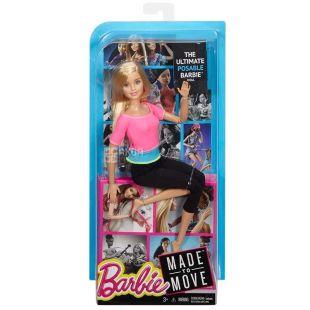 Barbie, Кукла Двигайся как я, для детей от 3-х лет