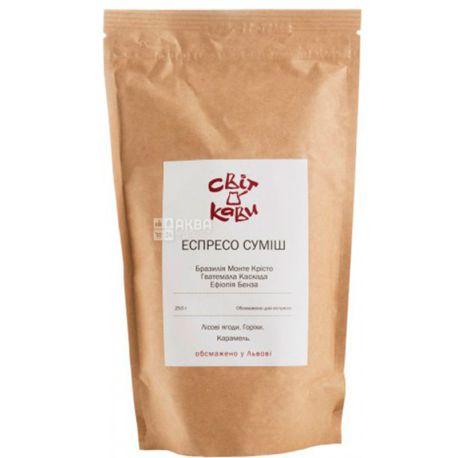 Світ Кави Еспрессо, 250 г, Кофе Эспрессо, средней обжарки, в зернах