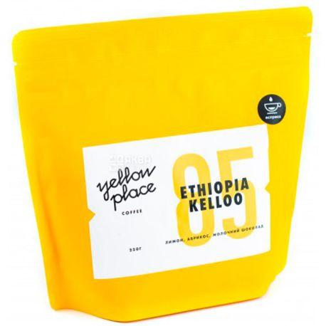 Yellow Place Ethiopia Kelloo, 250 г, Кофе Йеллоу Плэйс Эфиопия Келло, средней обжарки, в зернах