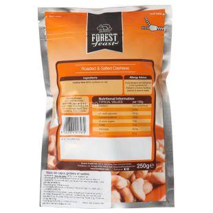 Forest Feast, Горіхи кешью смажені солоні, 250 г