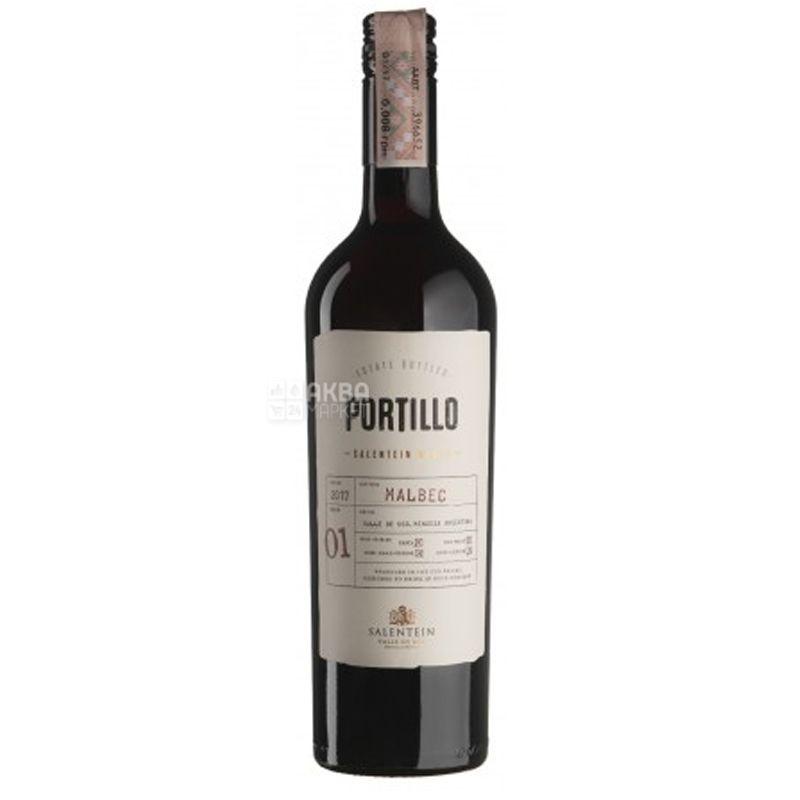 Portillo, Malbec, Вино красное сухое, 0,75 л